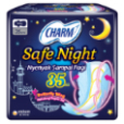 Charm Safe Night 35cm